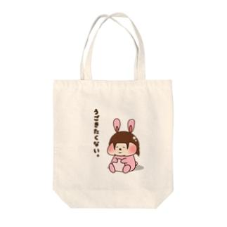うさぎのねーちゃん Tote bags