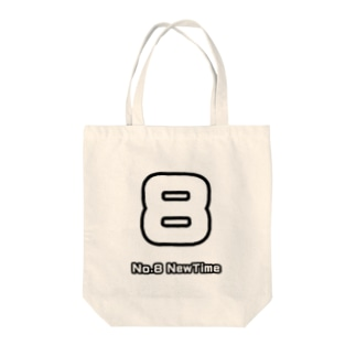 No.8 Tote Bag