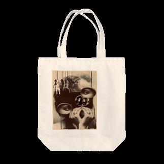 黒月てふほほのノゾキミ Tote bags