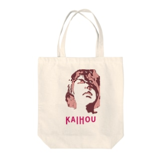 KAIHOUシリーズ Tote bags