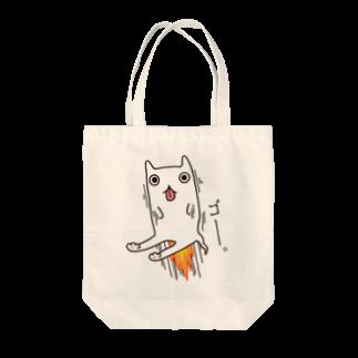 タキヲ@スタンプ販売「どうぶつくん」のおばけねこ。(どういうこと) トートバッグ