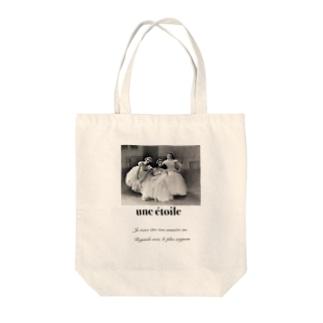 憧れのバレリーナ Tote bags