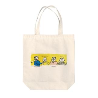false mastache Tote bags