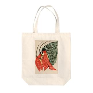 ヤドカリ Tote bags