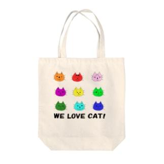 かいこ☆消しゴムはんこ作家のWE LOVE CAT (猫) Tote bags