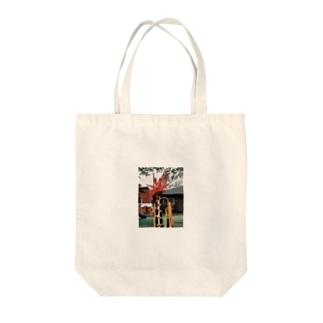 麒麟覚醒 Tote bags