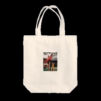 yu-shi shiaki の麒麟覚醒 Tote bags
