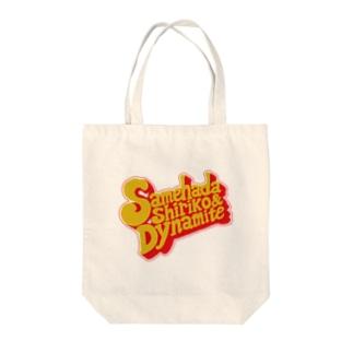 70年代風鮫肌ロゴ Tote bags