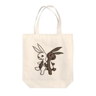 腹黒ウサギと腹白ウサギ Tote bags