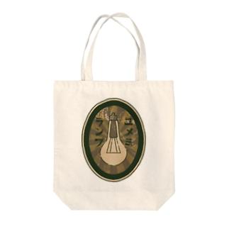 ユメミランプラベル Tote bags