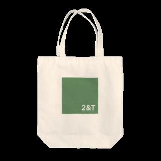Ploughのトートバッグ グリーンロゴ Tote bags