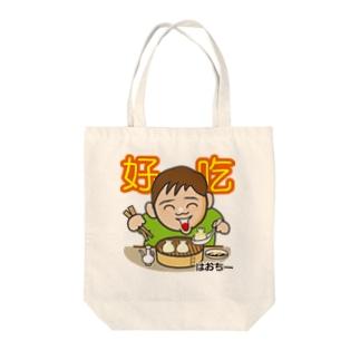 シセン君、小籠包食べる Tote bags