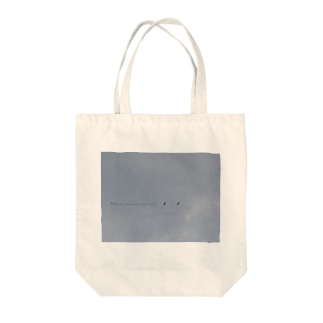 What do you want with? Tote bags