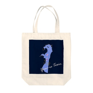 You're Toxic. Tote bags