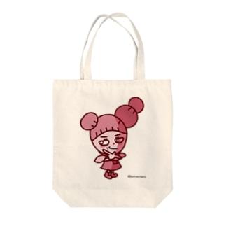 ニヤッ。ぬくもり生姜ちゃん Tote bags