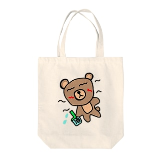 酔いどれクマさん Tote bags
