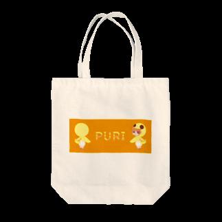 ウサネコのぷり☆ヒヨコちゃん オレンジ Tote bags