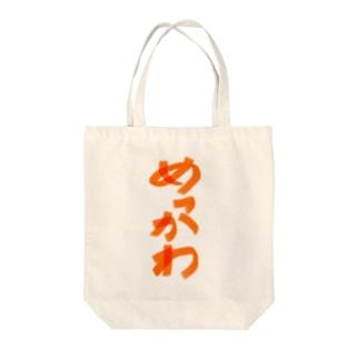 めっかわ Tote bags