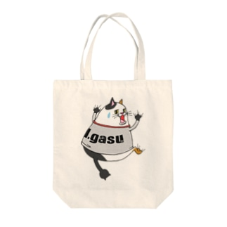 ビクットキャット【アイガス】 Tote bags