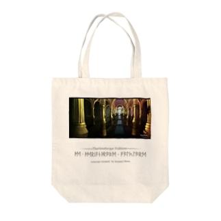 廃墟の宮殿 Tote bags