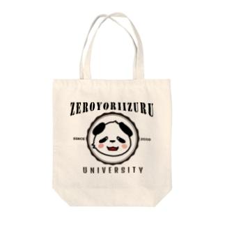 零より出ユニバーシティ(ジパンダ) Tote bags