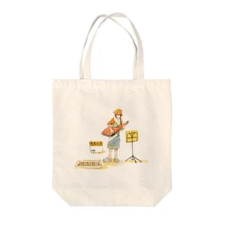 ストリートミュージ鮭 Tote bags
