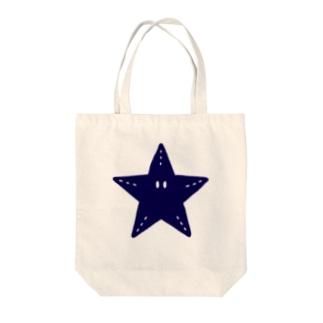 マリンシリーズ・ヒトデ Tote bags