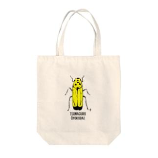 ツマグロオオヨコバイ Tote bags
