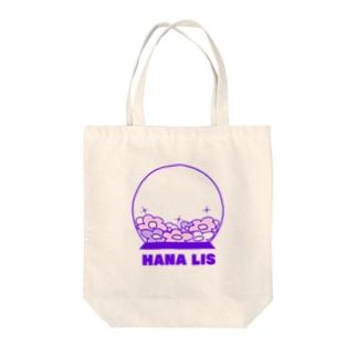 HANALIS(🌸) Tote bags