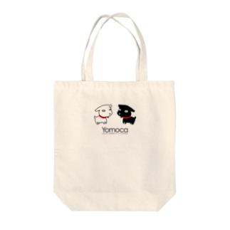 Yomoca (よもか) Tote bags