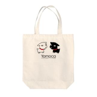 maruyama3のYomoca (よもか) Tote bags