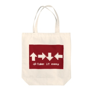 #Take it easy Tote bags