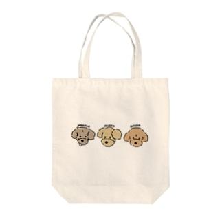 ALOHA / MAHALO / OHANA Tote bags