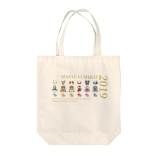Юрй(ゆうり)のマジミラ2019 アイコニックデザイン Tote bags
