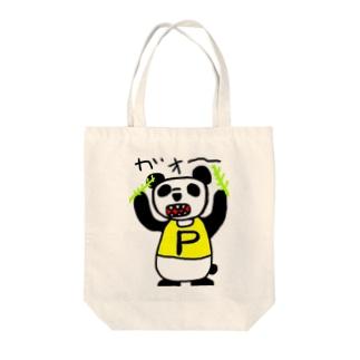 がおがおパンダ Tote bags