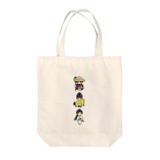 ドット絵旅人(たてならび) Tote bags