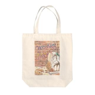 ちょこ☆ Tote bags