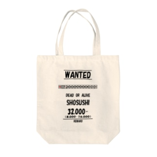 WANTED(小四喜) Tote bags
