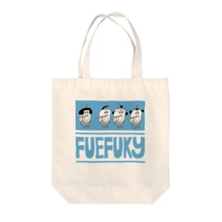 横笛隊~FUEFUKY~ Tote bags