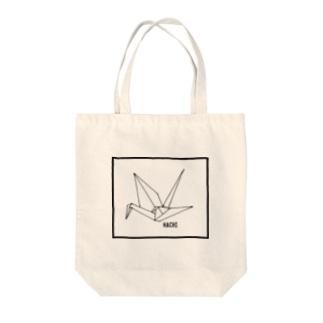 鶴ボックスロゴ(サインあり) Tote bags
