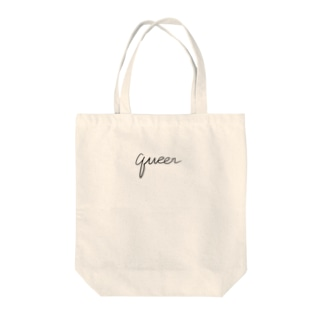Queer ~クィア ~ Tote bags