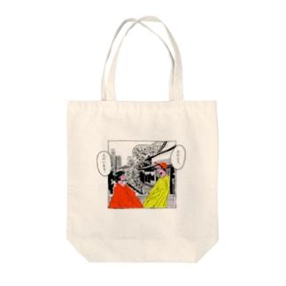 OKAERI    Tote bags