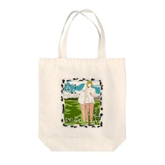 氷菓切手 Tote bags