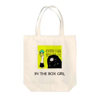IN THE BOX GIRL Tote bags