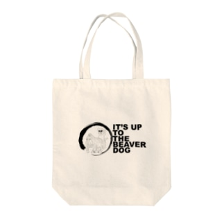 IT'S UP TO THE BEAVER DOG Tote bags