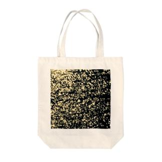 きらきら。 Tote bags