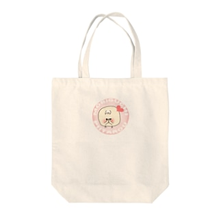 森口ぴー太郎(しーちゃん) Tote bags