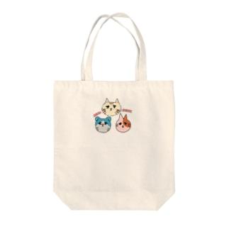 みゅうみゅう猫ちゃん Tote bags