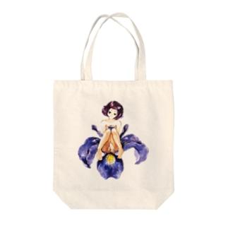 【花園シリーズ】あやめさん Tote bags