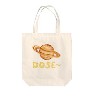 ゆりだいんのDOSE〜 Tote bags
